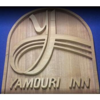 yamouri-inn.JPG